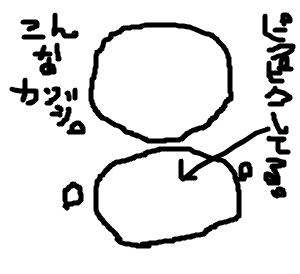 Cocolog_oekaki_2009_02_10_04_25